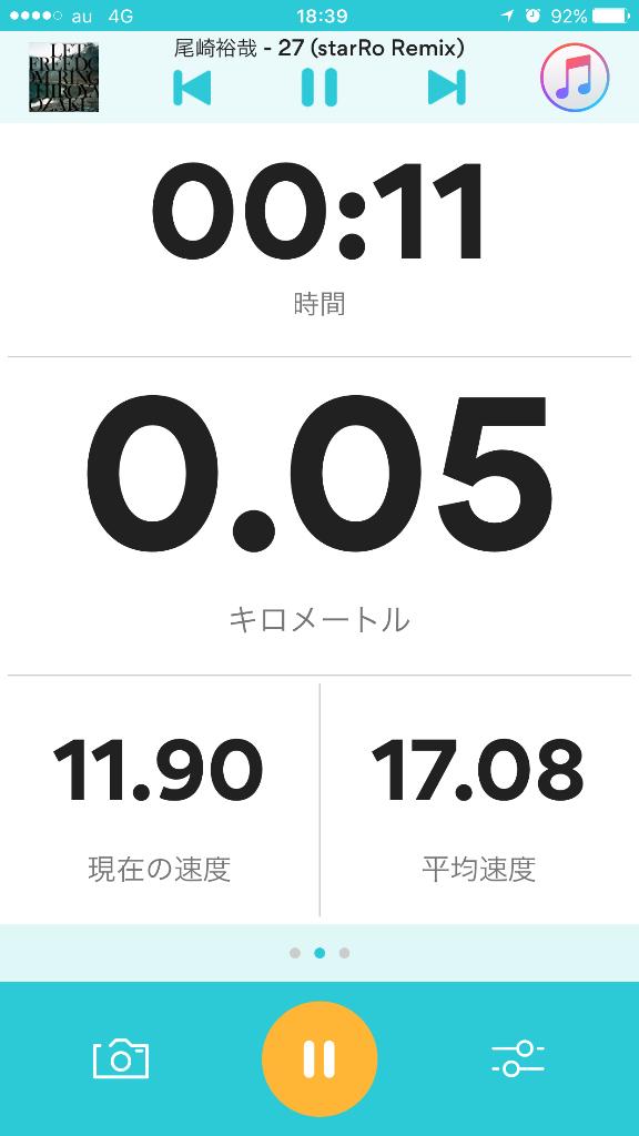 IMG 64952F13EF49 1