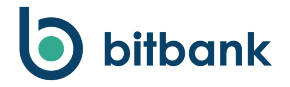 bitbankビットバンクのロゴ