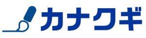 カナクギのブログロゴ